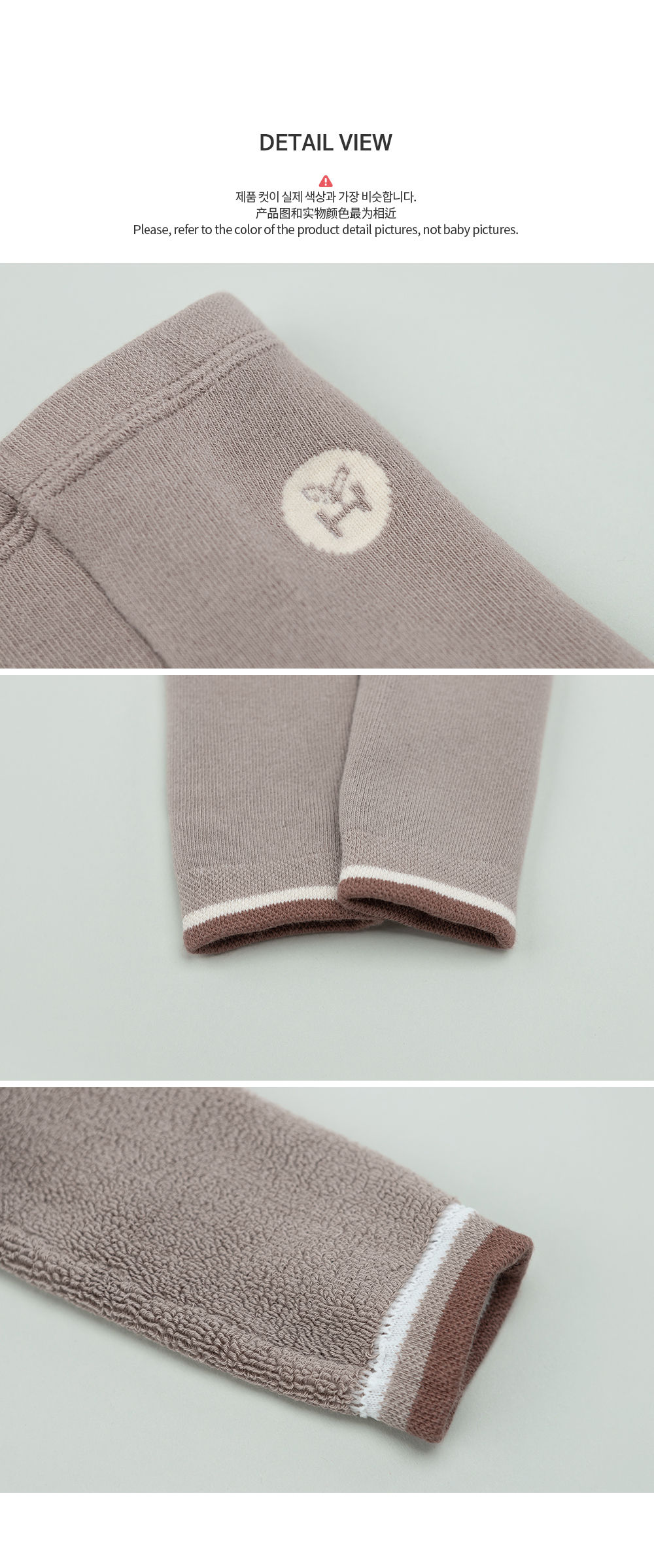 KIDS CLARA - Korean Children Fashion - #Kfashion4kids - Loli Winter Baby Leggings - 5