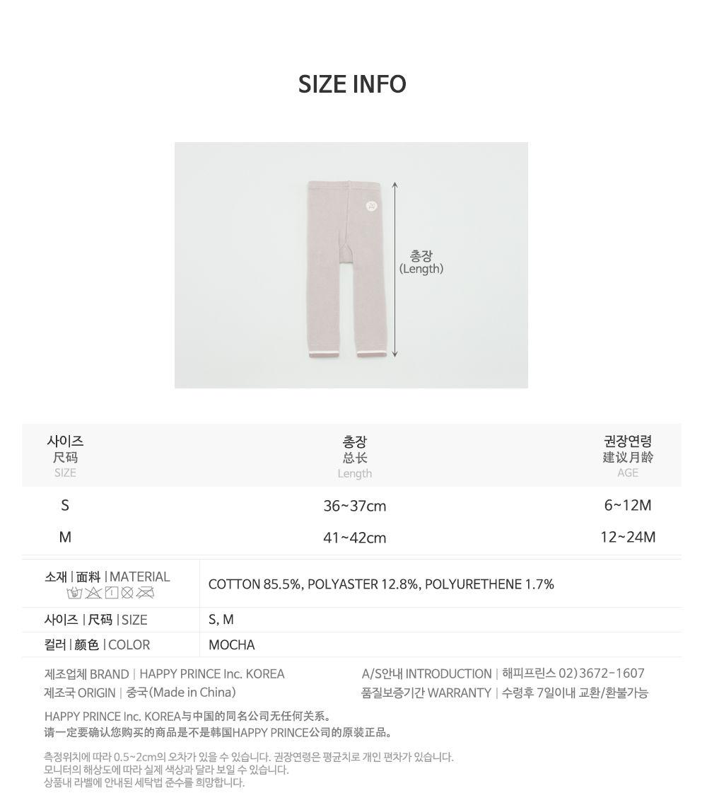 KIDS CLARA - Korean Children Fashion - #Kfashion4kids - Loli Winter Baby Leggings - 7