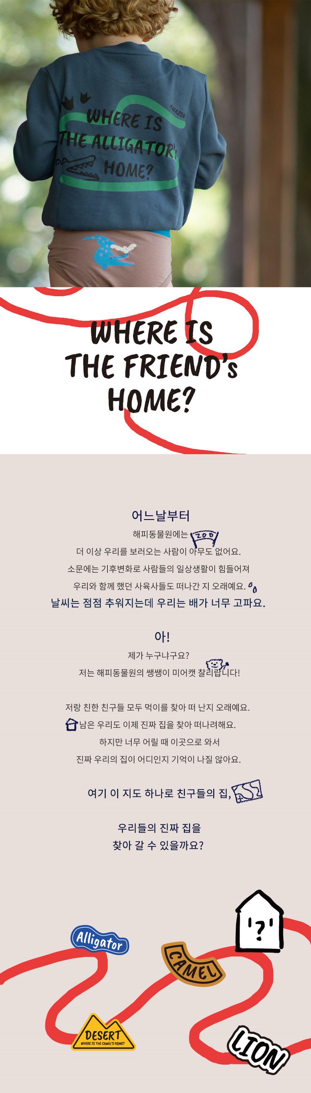KOKACHARM - Korean Children Fashion - #Kfashion4kids - Jungle Boys Underwear [set of 2]