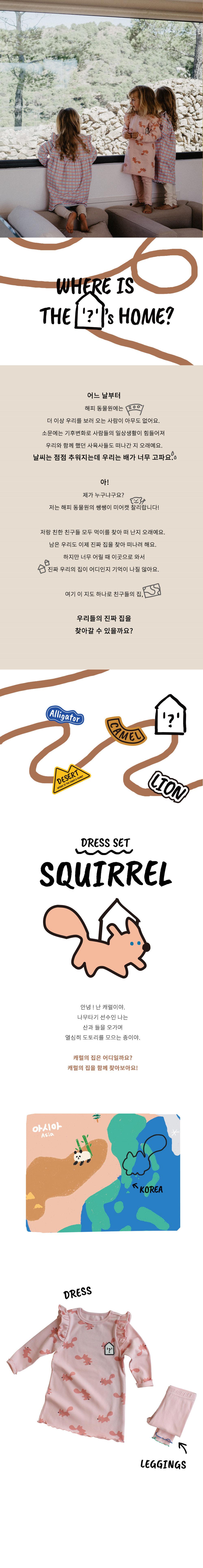 KOKACHARM - Korean Children Fashion - #Kfashion4kids - Squirrel Dress Set
