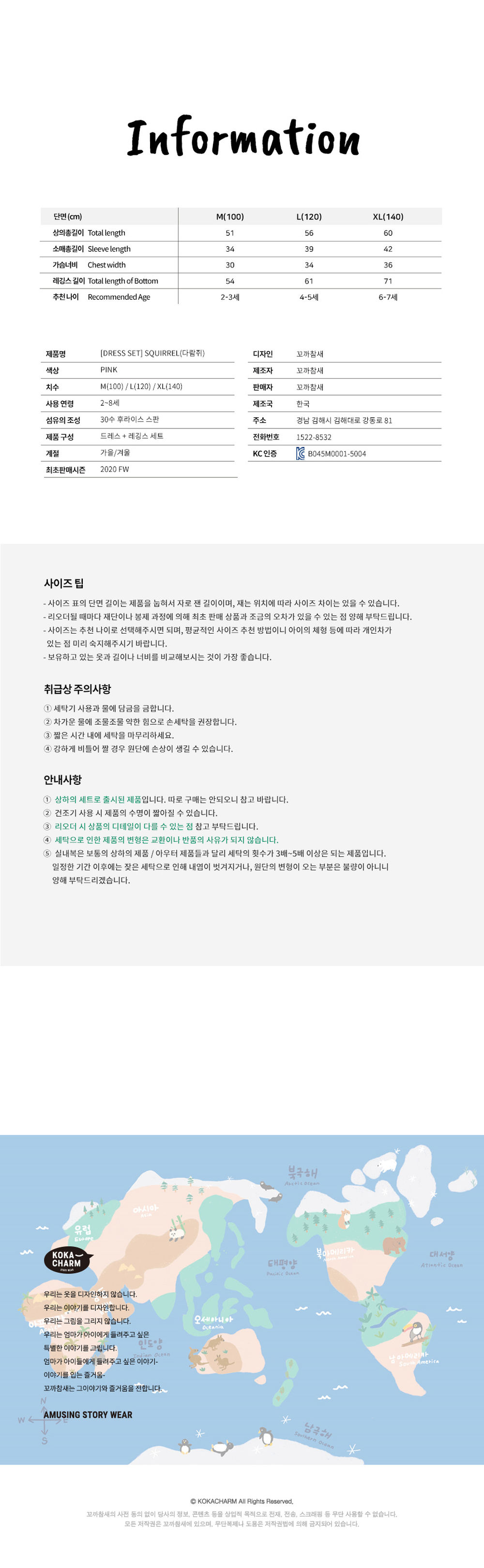 KOKACHARM - Korean Children Fashion - #Kfashion4kids - Squirrel Dress Set - 3