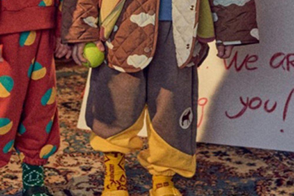 MINI PS MARKET - BRAND - Korean Children Fashion - #Kfashion4kids - Wolf Pigment Wappen Pants