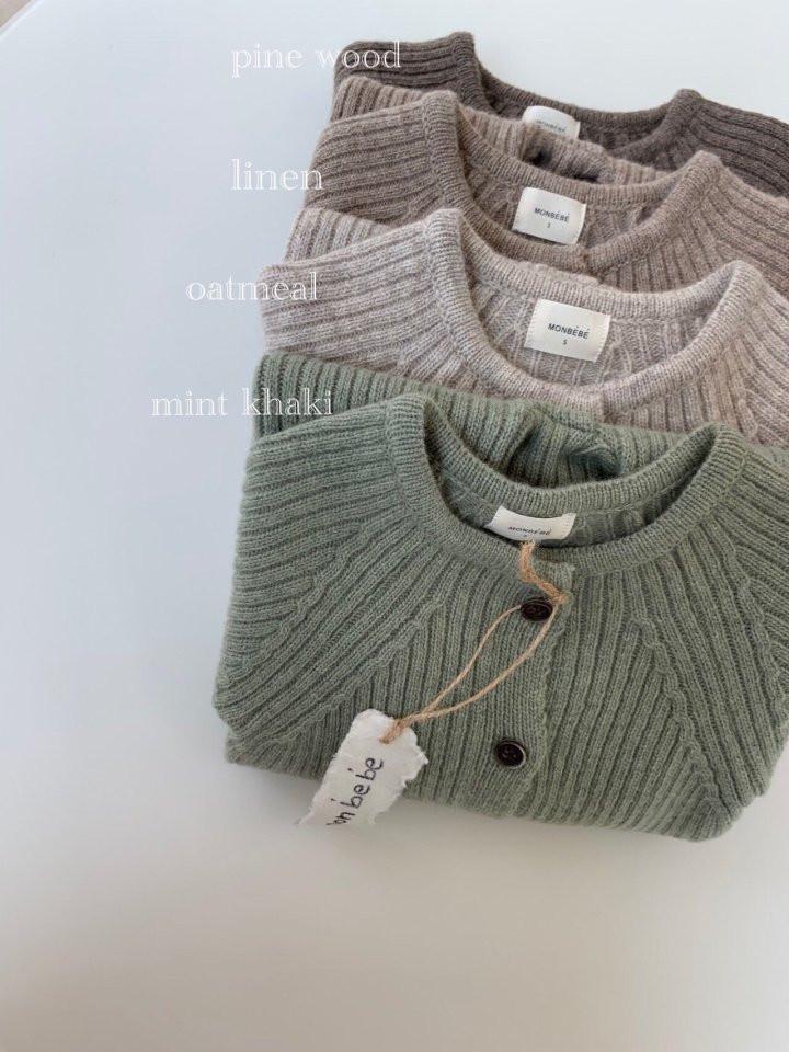 MONBEBE - Korean Children Fashion - #Kfashion4kids - Rib Knit Bodysuit