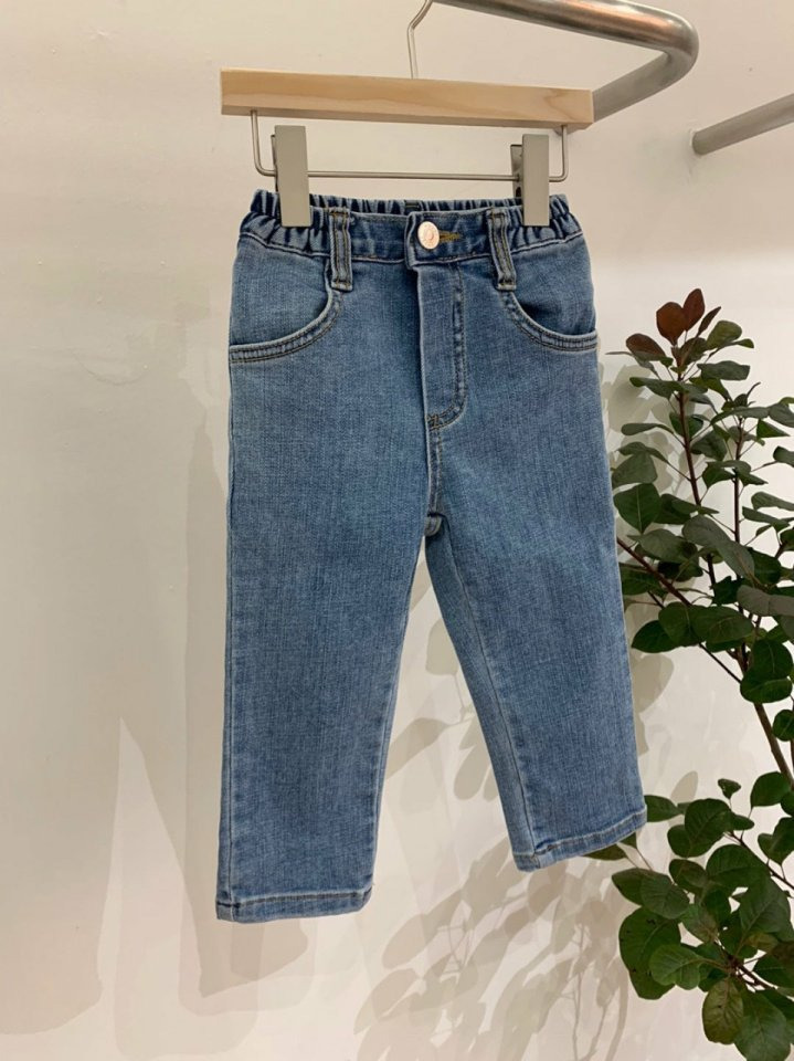 MOOI STORE - Korean Children Fashion - #Kfashion4kids - Mooi Denim Pants - 3