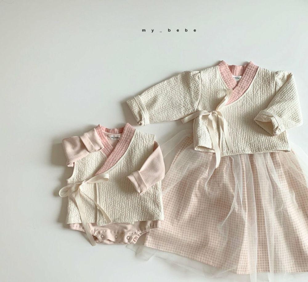 MY BEBE - Korean Children Fashion - #Kfashion4kids - Pink Hanbok Set