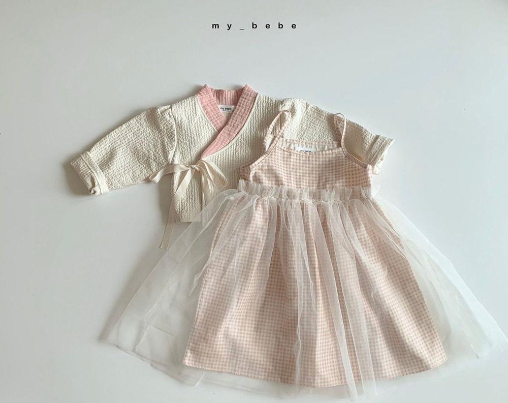 MY BEBE - Korean Children Fashion - #Kfashion4kids - Pink Hanbok Set - 2