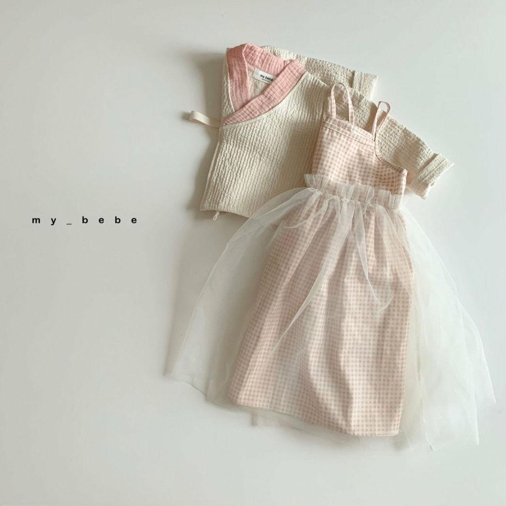 MY BEBE - Korean Children Fashion - #Kfashion4kids - Pink Hanbok Set - 3