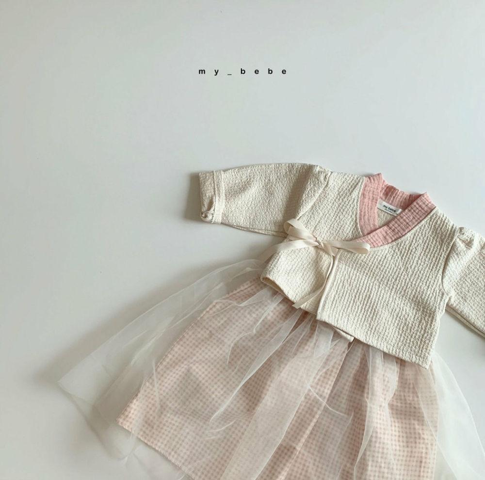 MY BEBE - Korean Children Fashion - #Kfashion4kids - Pink Hanbok Set - 4