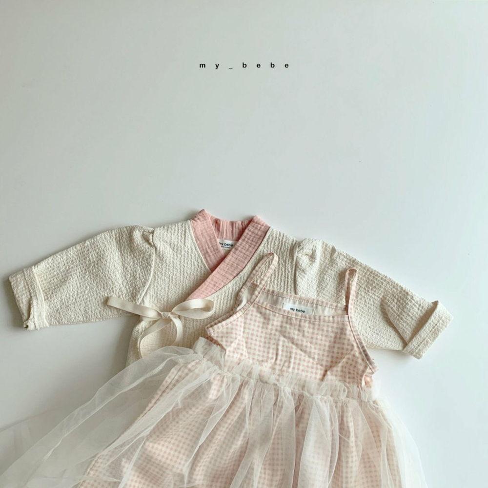 MY BEBE - Korean Children Fashion - #Kfashion4kids - Pink Hanbok Set - 5