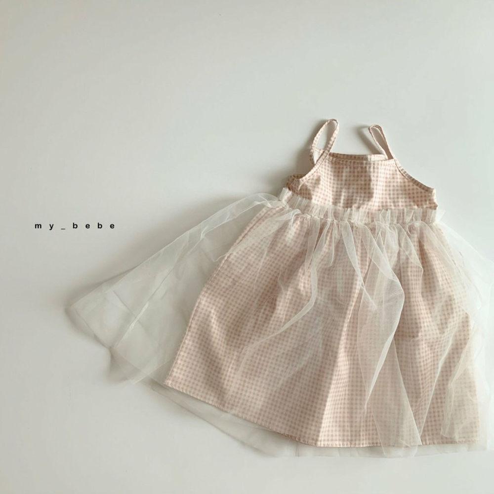 MY BEBE - Korean Children Fashion - #Kfashion4kids - Pink Hanbok Set - 6