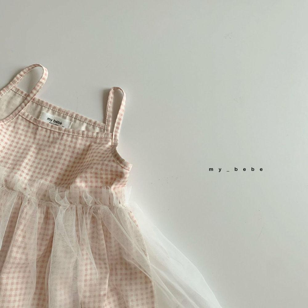 MY BEBE - Korean Children Fashion - #Kfashion4kids - Pink Hanbok Set - 7