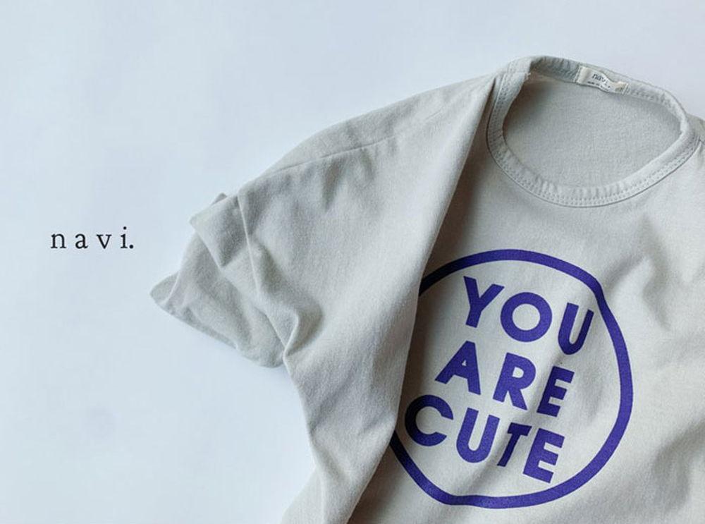 NAVI - Korean Children Fashion - #Kfashion4kids - You Are Cute Tee