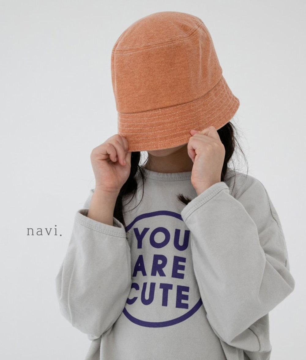 NAVI - BRAND - Korean Children Fashion - #Kfashion4kids - You Are Cute Tee