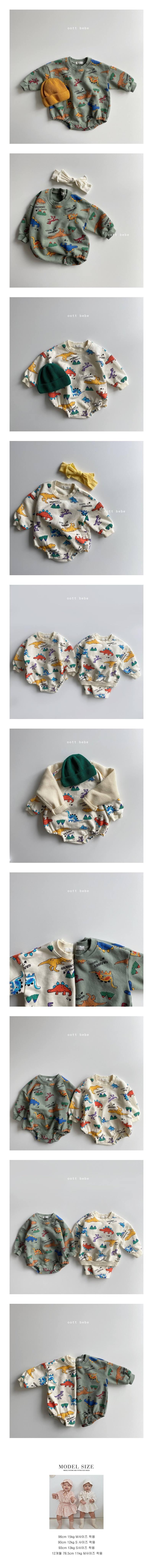 OOTT BEBE - Korean Children Fashion - #Kfashion4kids - Saurus Bodysuit