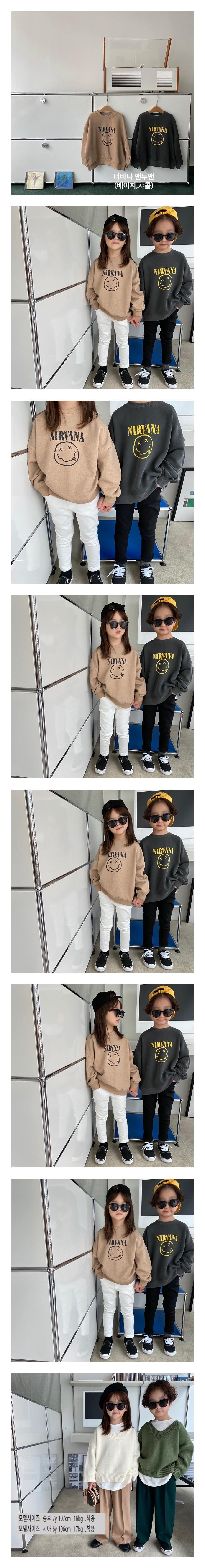 OUR - Korean Children Fashion - #Kfashion4kids - Nervana MTM