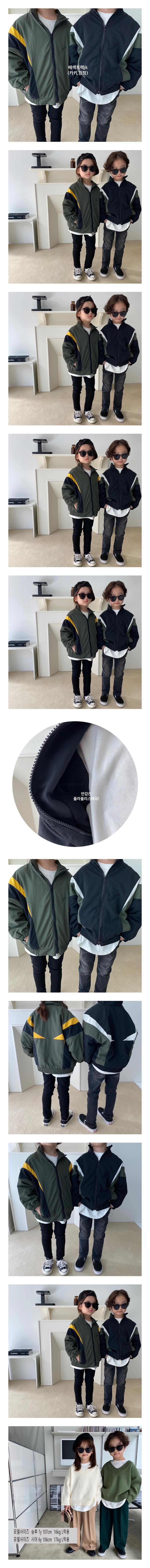OUR - Korean Children Fashion - #Kfashion4kids - Colored Track Jacket