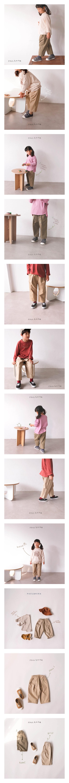 PAUL & NINA - Korean Children Fashion - #Kfashion4kids - Chino Pants