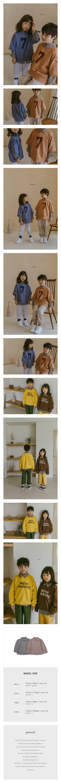 PEANUT - Korean Children Fashion - #Kfashion4kids - Gibert Check Shirt