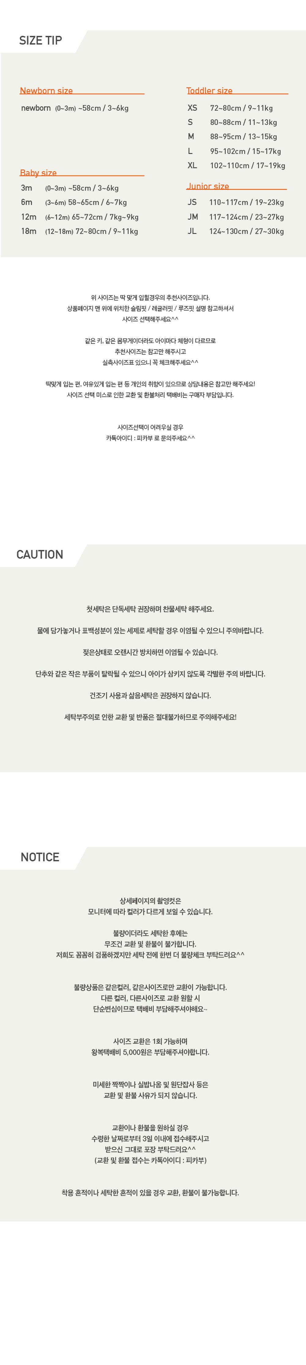 PEEKABOO - Korean Children Fashion - #Kfashion4kids - Bokko Easywear - 2