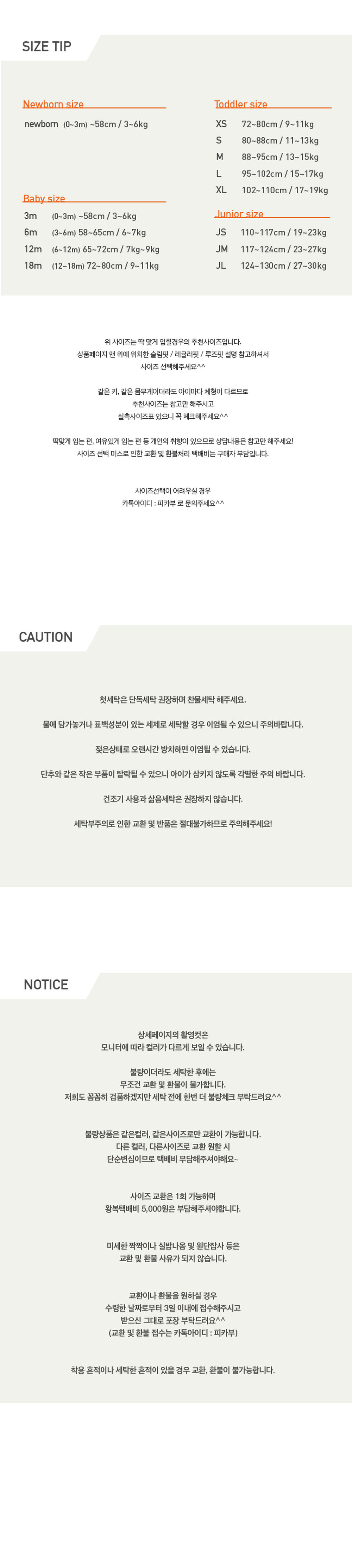 PEEKABOO - Korean Children Fashion - #Kfashion4kids - Bokko Romper with Leggings - 2