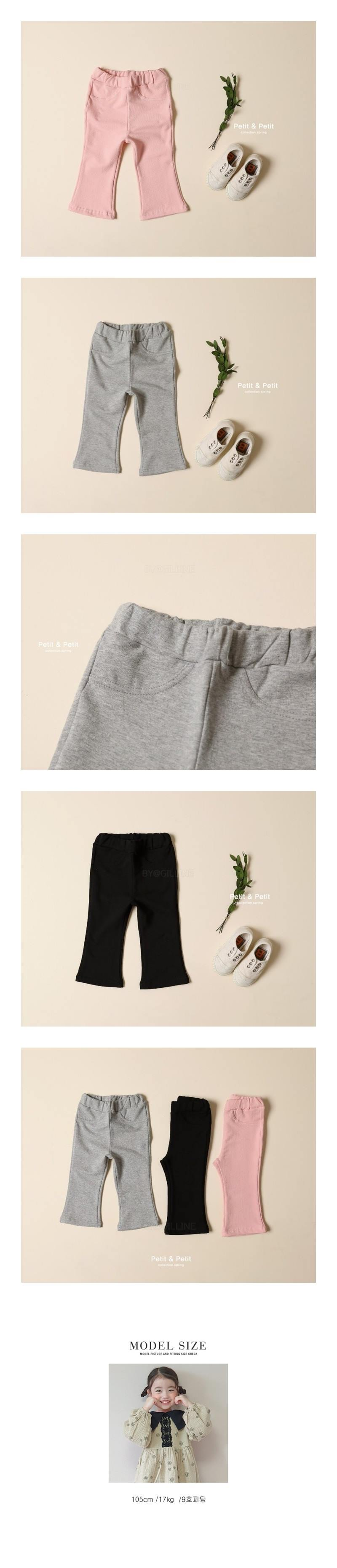 PETIT & PETIT - Korean Children Fashion - #Kfashion4kids - Bootscut Pants