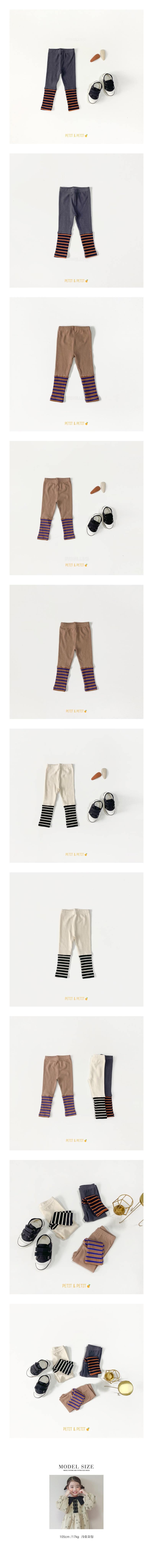 PETIT & PETIT - Korean Children Fashion - #Kfashion4kids - Stripe Colored Leggings