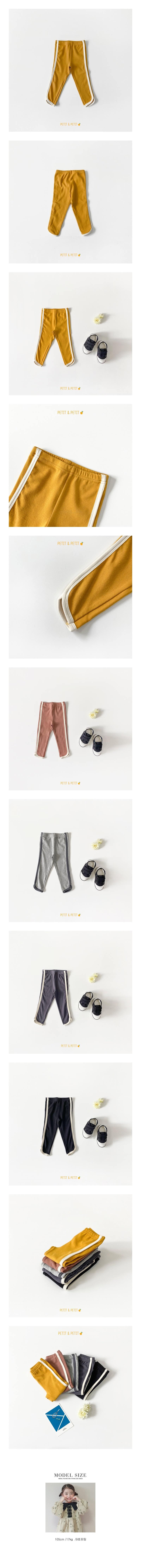 PETIT & PETIT - Korean Children Fashion - #Kfashion4kids - Piping Line Leggings