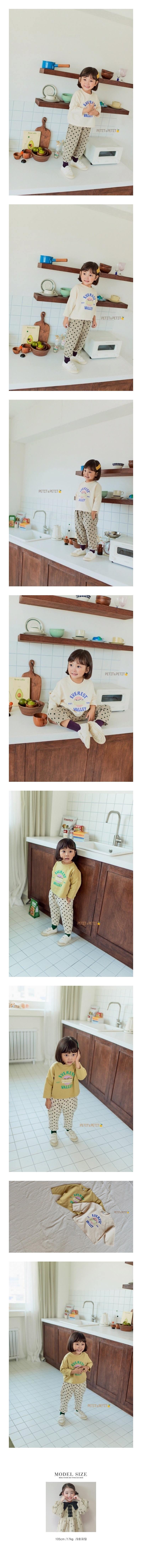 PETIT & PETIT - Korean Children Fashion - #Kfashion4kids - Everest Tee