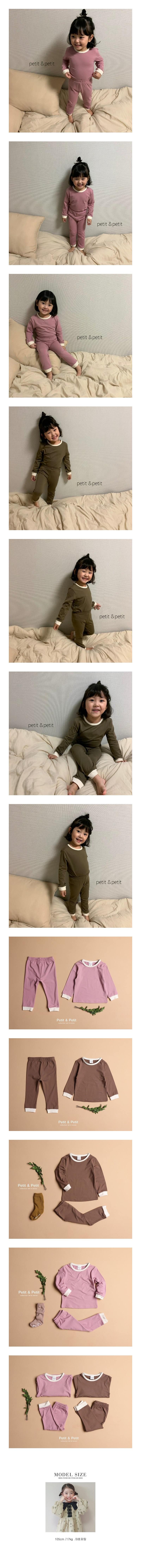 PETIT & PETIT - Korean Children Fashion - #Kfashion4kids - Heat Tech Easywear