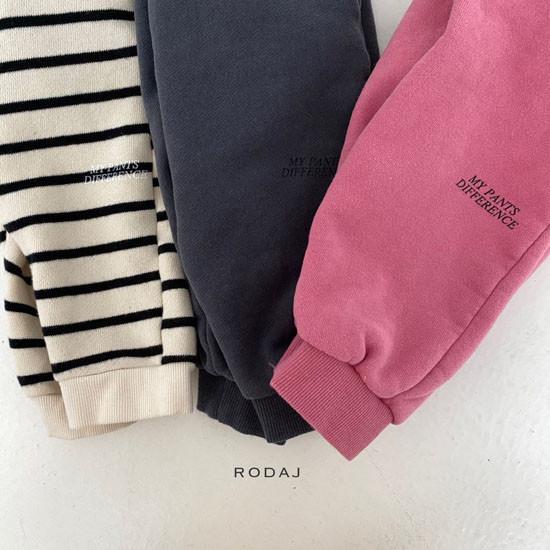 RODA J - Korean Children Fashion - #Kfashion4kids - Deep Pants - 2
