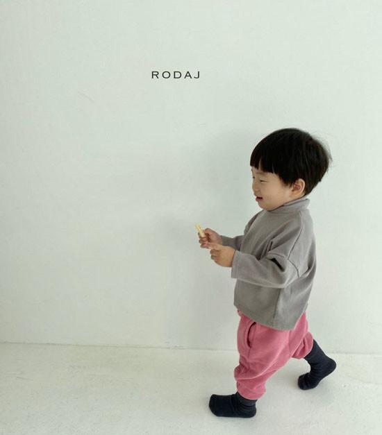 RODA J - Korean Children Fashion - #Kfashion4kids - Deep Pants - 3