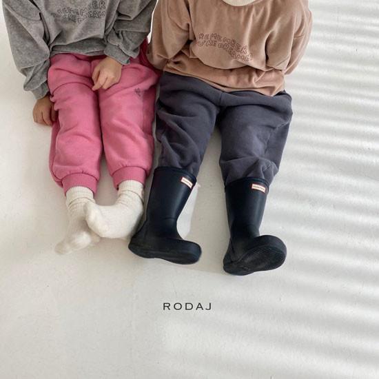 RODA J - Korean Children Fashion - #Kfashion4kids - Deep Pants - 4