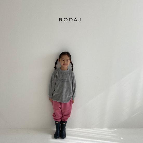 RODA J - Korean Children Fashion - #Kfashion4kids - Deep Pants - 6