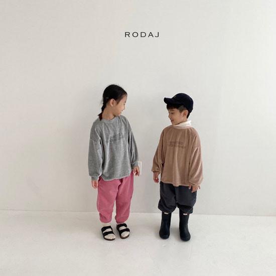 RODA J - Korean Children Fashion - #Kfashion4kids - Deep Pants - 7