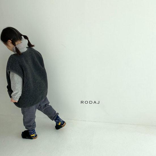 RODA J - Korean Children Fashion - #Kfashion4kids - Deep Pants - 8