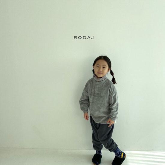 RODA J - Korean Children Fashion - #Kfashion4kids - Deep Pants - 9