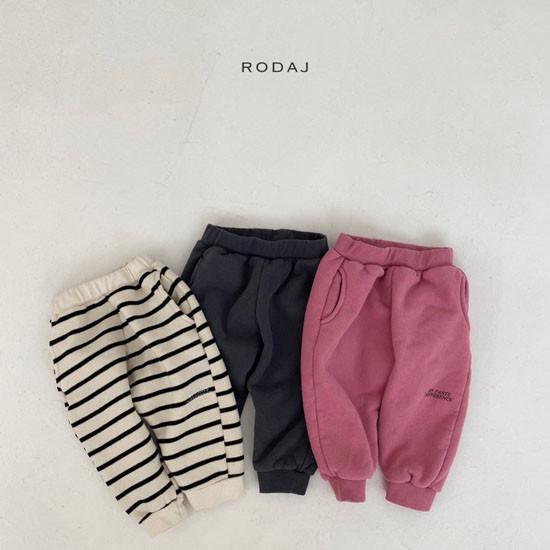 RODA J - BRAND - Korean Children Fashion - #Kfashion4kids - Deep Pants