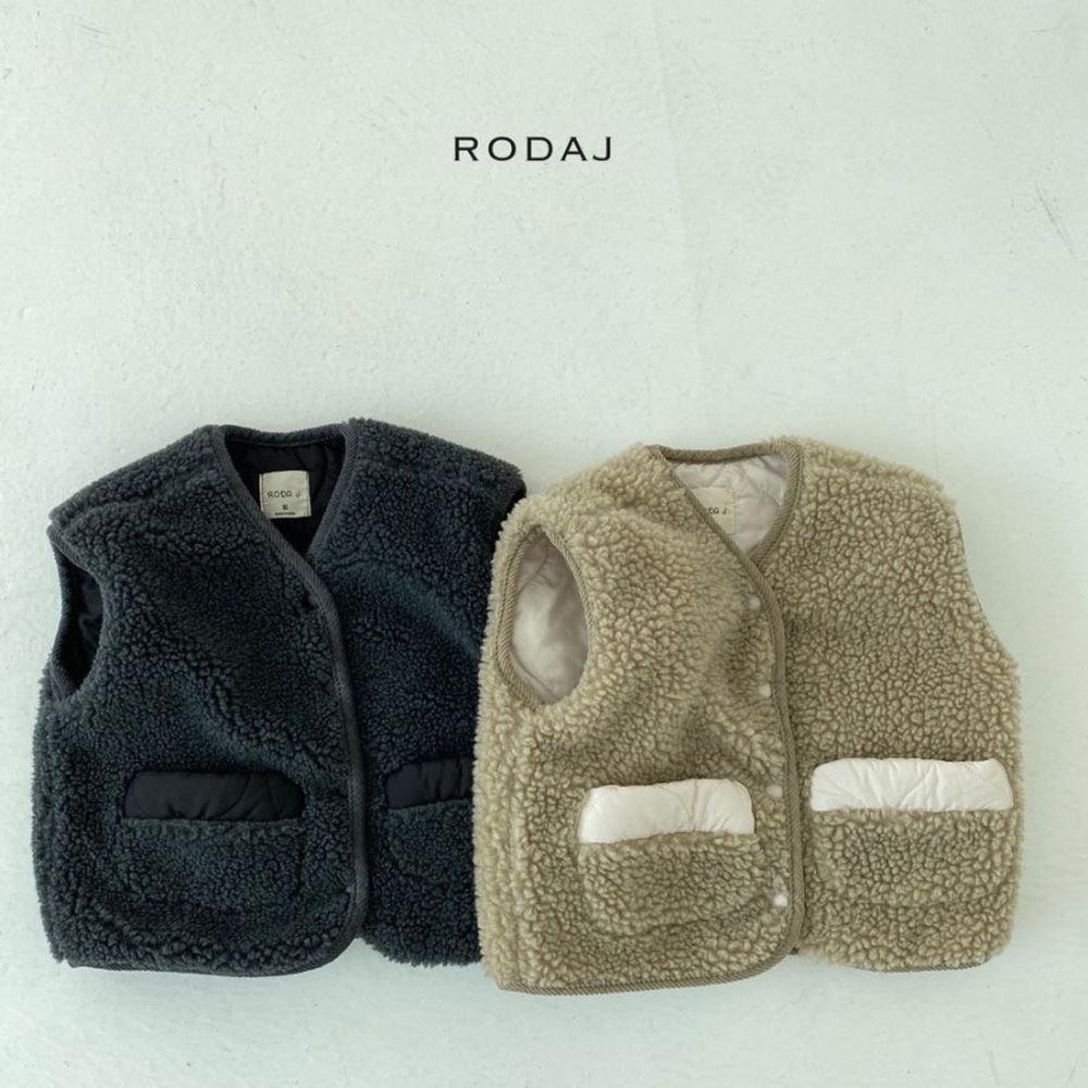 RODA J - Korean Children Fashion - #Kfashion4kids - Cloud Reversible Vest