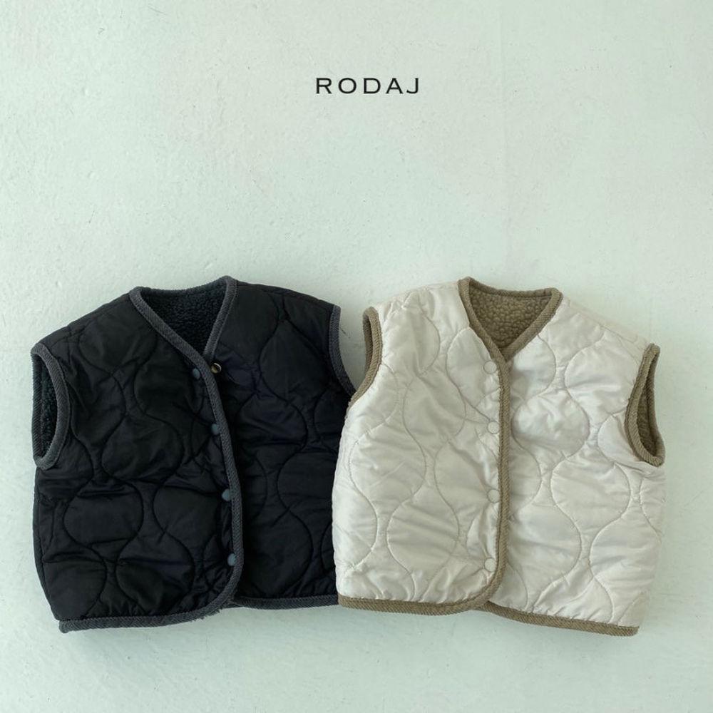 RODA J - Korean Children Fashion - #Kfashion4kids - Cloud Reversible Vest - 2