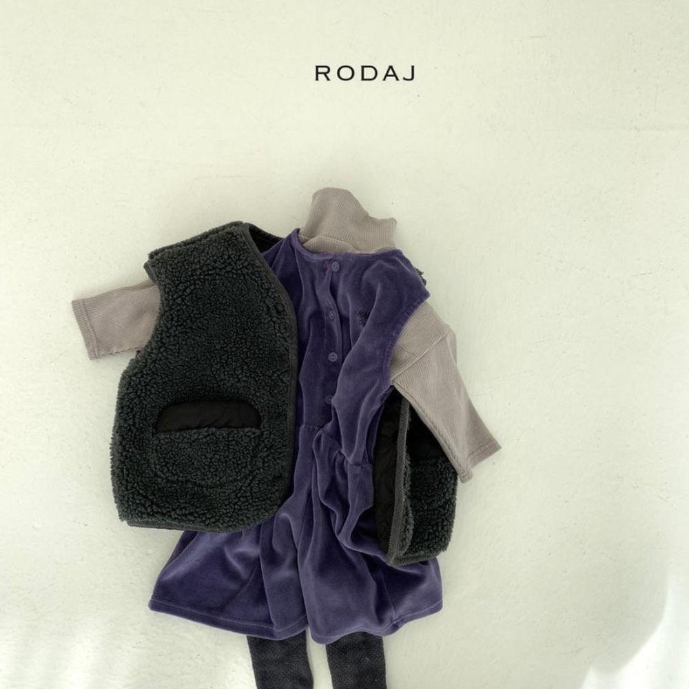 RODA J - Korean Children Fashion - #Kfashion4kids - Cloud Reversible Vest - 3