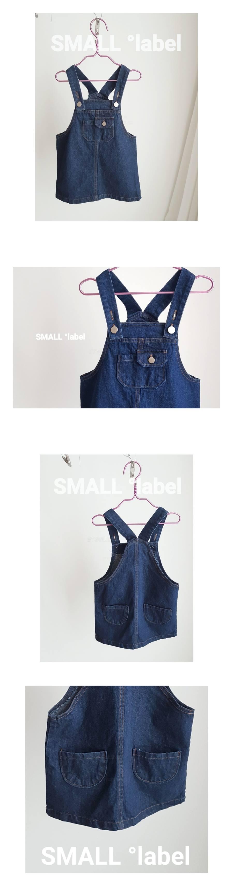 SMALL LABEL - Korean Children Fashion - #Kfashion4kids - Denim Overalls Skirt