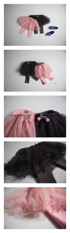 1ST BLUE - Korean Children Fashion - #Kfashion4kids - Cha Skirt Leggings