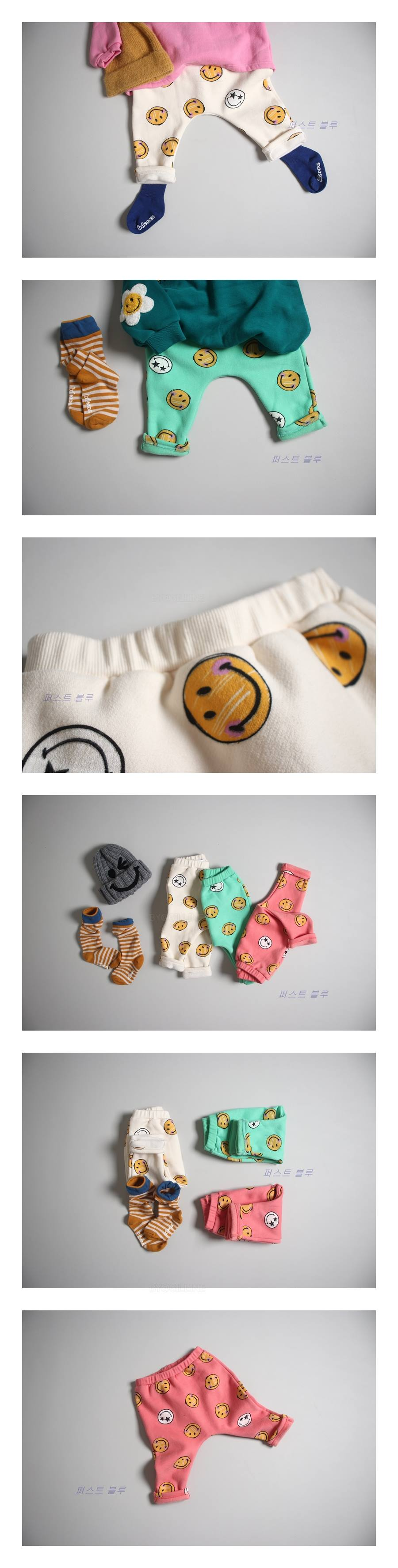 1ST BLUE - Korean Children Fashion - #Kfashion4kids - Smile Day Pants