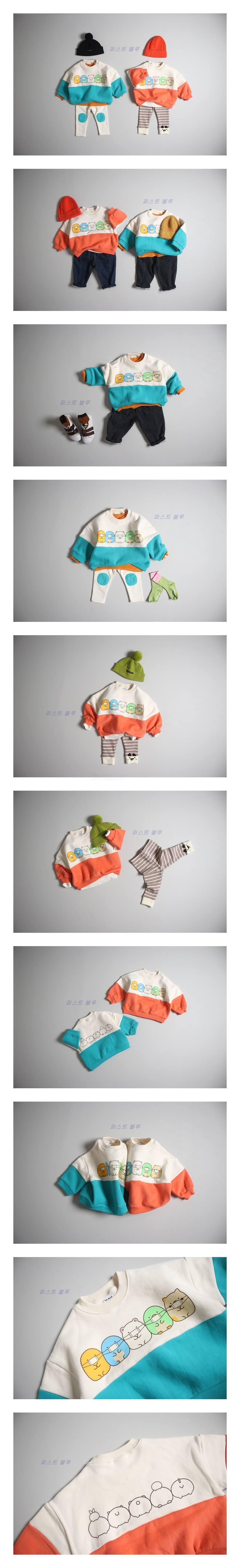 1ST BLUE - Korean Children Fashion - #Kfashion4kids - Mask Animals Sweat Shirt