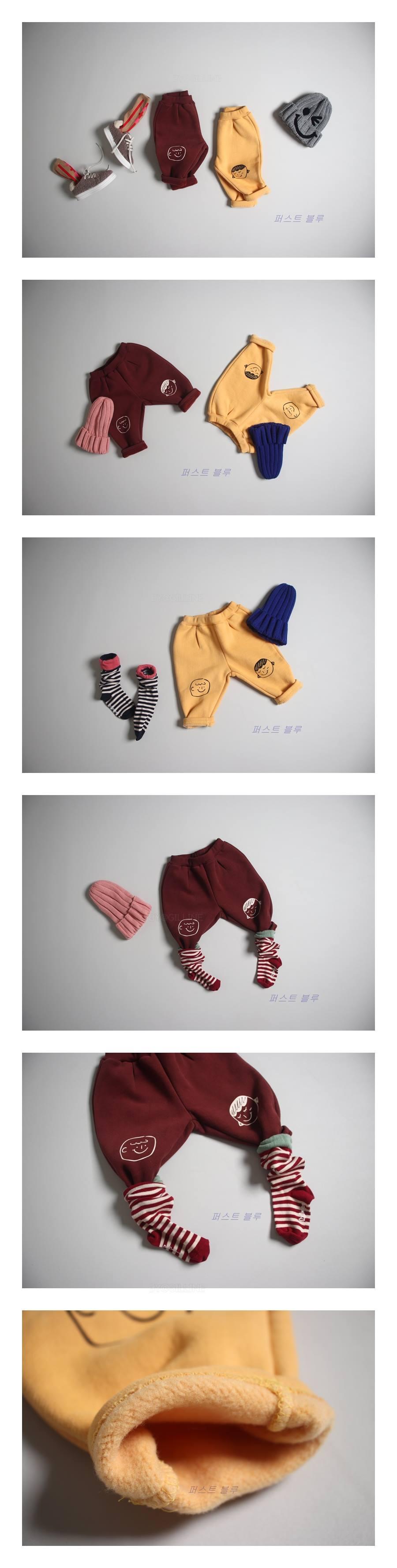 1ST BLUE - Korean Children Fashion - #Kfashion4kids - Hello Friend Pants