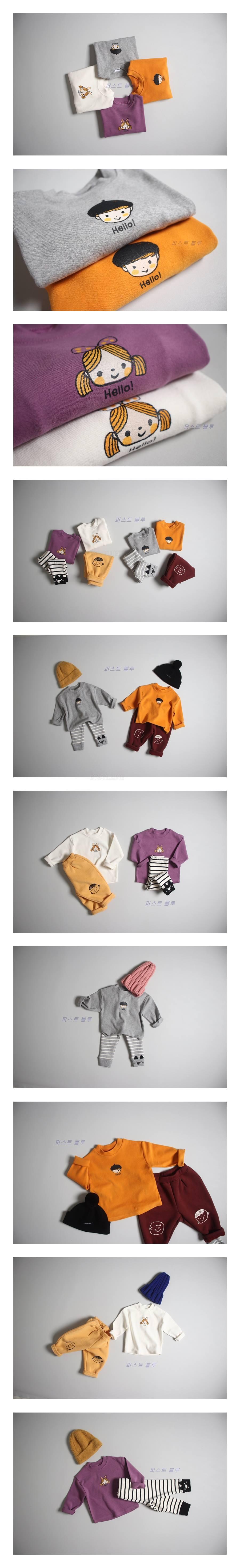 1ST BLUE - Korean Children Fashion - #Kfashion4kids - Hello Friend Tee