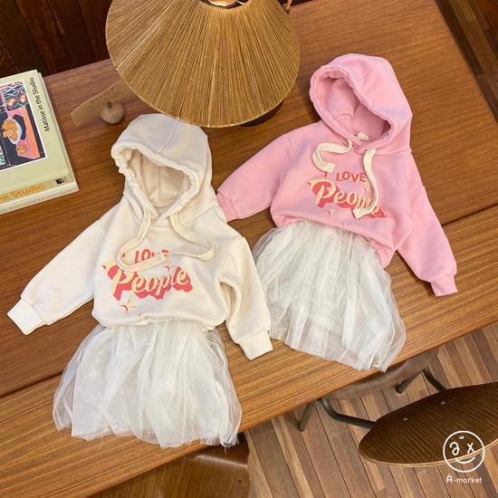 A-MARKET - Korean Children Fashion - #Kfashion4kids - People One-piece