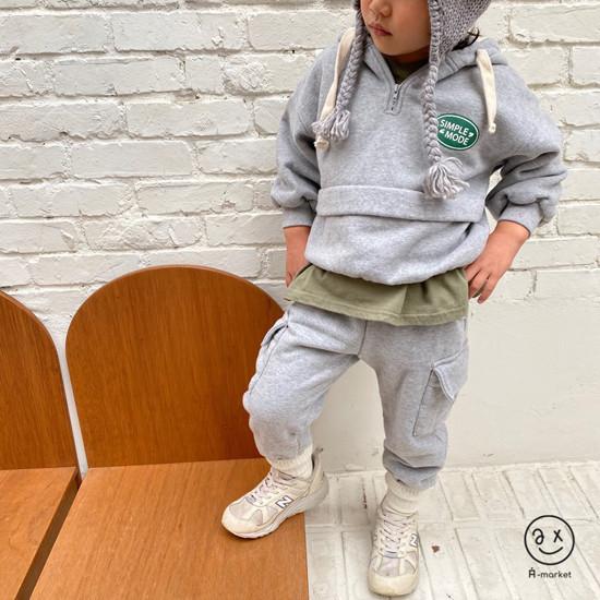 A-MARKET - Korean Children Fashion - #Kfashion4kids - Fleece Jogger Pants - 4