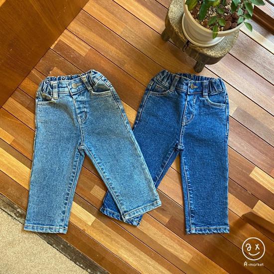 A-MARKET - Korean Children Fashion - #Kfashion4kids - Basic Denim Pants