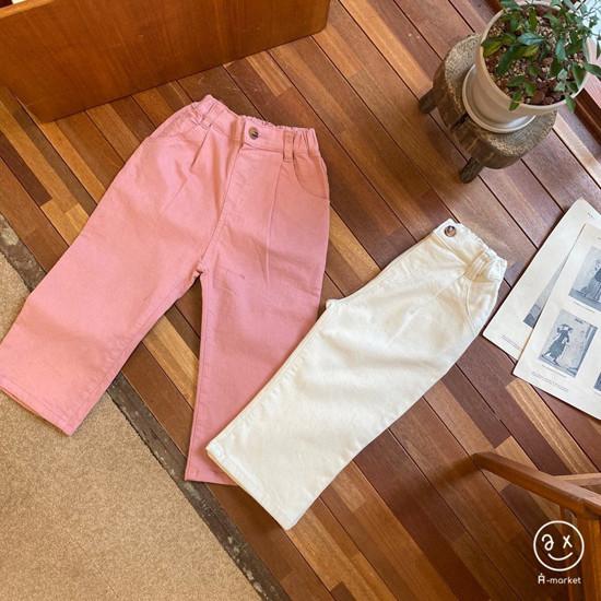 A-MARKET - Korean Children Fashion - #Kfashion4kids - Cotton Pants